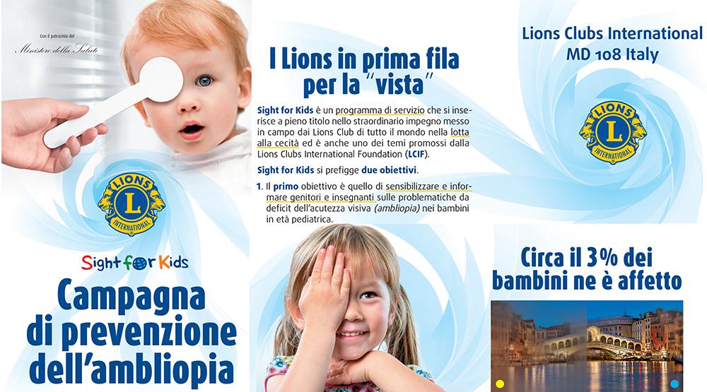 Dall'8 al 12 aprile 2019 – Sight for Kids – Campagna per la prevenzione dell'ambliopia nel Centro Storico di Venezia